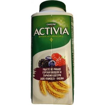 R-B4 Danone Activia Fructe...
